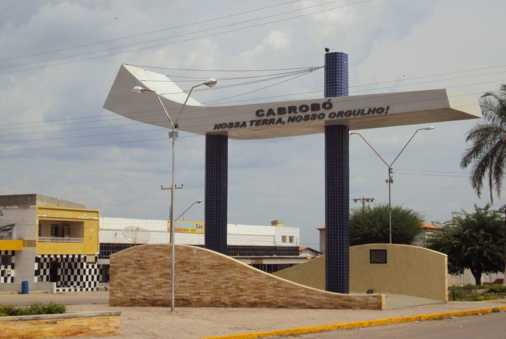 Cabrobó - Pórtico na entrada da cidade